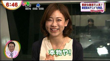 f:id:da-i-su-ki:20120629063657j:image