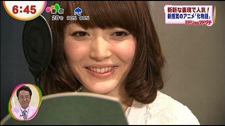 f:id:da-i-su-ki:20120629063702j:image
