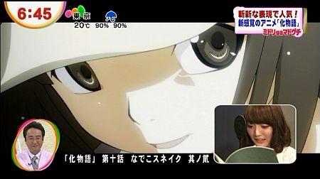 f:id:da-i-su-ki:20120629063703j:image