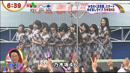 f:id:da-i-su-ki:20120629064022j:image