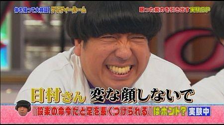 f:id:da-i-su-ki:20120630202759j:image