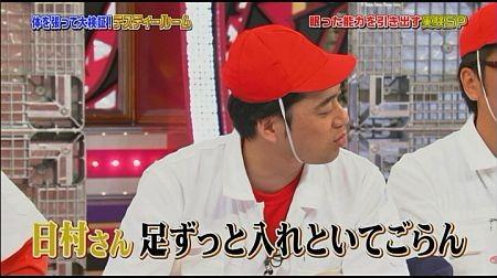 f:id:da-i-su-ki:20120630202800j:image