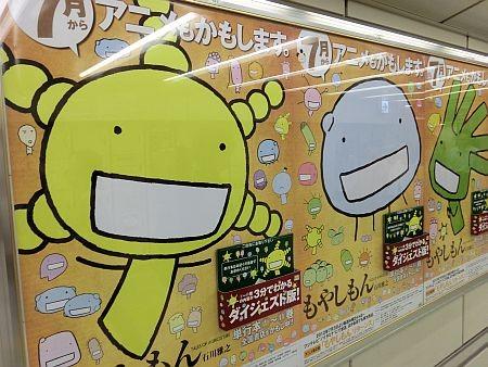 f:id:da-i-su-ki:20120701141414j:image