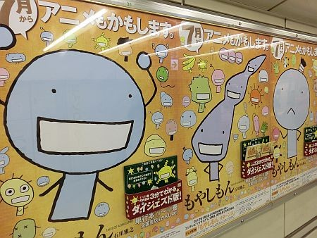f:id:da-i-su-ki:20120701141424j:image