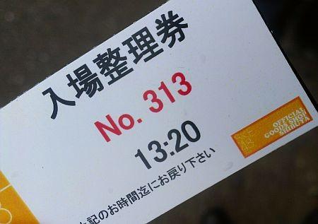 f:id:da-i-su-ki:20120701160155j:image