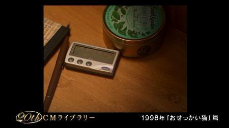 f:id:da-i-su-ki:20120702001149j:image