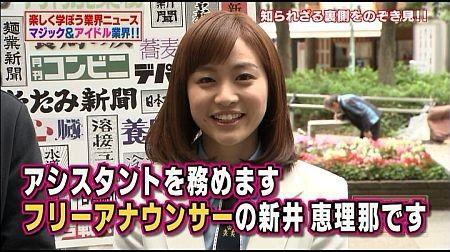 f:id:da-i-su-ki:20120703190548j:image