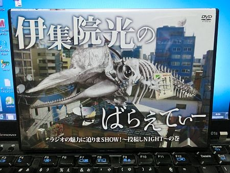 f:id:da-i-su-ki:20120704005951j:image