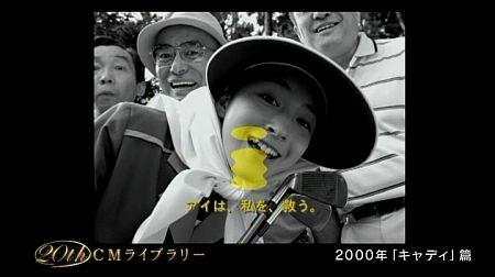 f:id:da-i-su-ki:20120705001252j:image