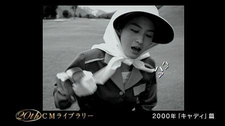 f:id:da-i-su-ki:20120705001253j:image