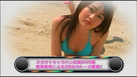 f:id:da-i-su-ki:20120705005507j:image