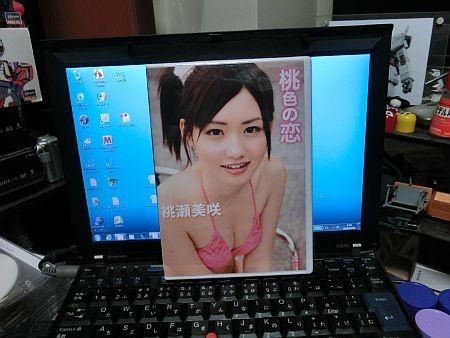 f:id:da-i-su-ki:20120705005621j:image