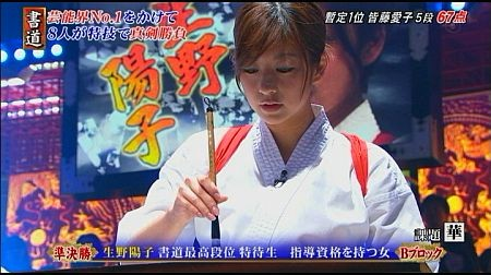 f:id:da-i-su-ki:20120706001833j:image
