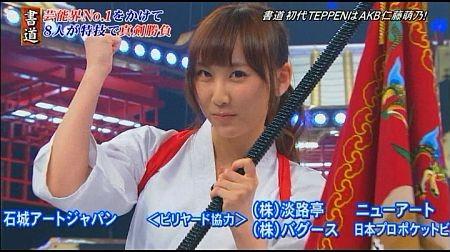 f:id:da-i-su-ki:20120706002010j:image