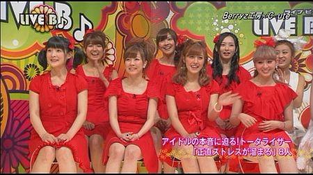 f:id:da-i-su-ki:20120706002653j:image