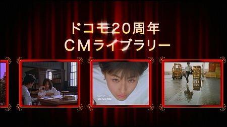 f:id:da-i-su-ki:20120706002919j:image