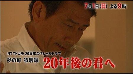 f:id:da-i-su-ki:20120706002921j:image