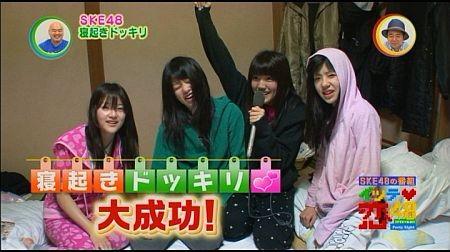 f:id:da-i-su-ki:20120706003446j:image