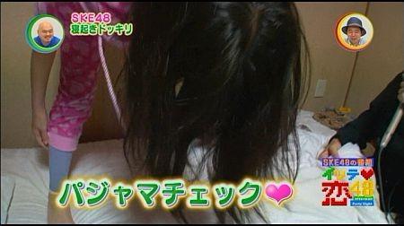 f:id:da-i-su-ki:20120706003452j:image
