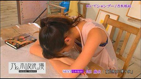 f:id:da-i-su-ki:20120706011038j:image