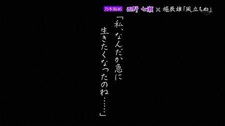 f:id:da-i-su-ki:20120706011746j:image