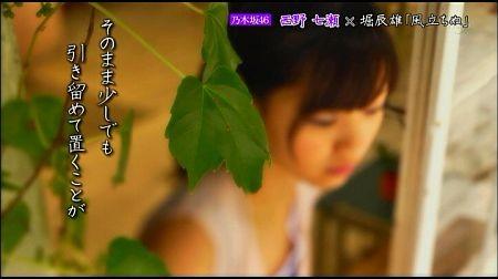 f:id:da-i-su-ki:20120706011754j:image
