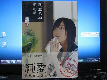 f:id:da-i-su-ki:20120706011823j:image