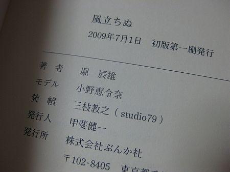 f:id:da-i-su-ki:20120706011849j:image