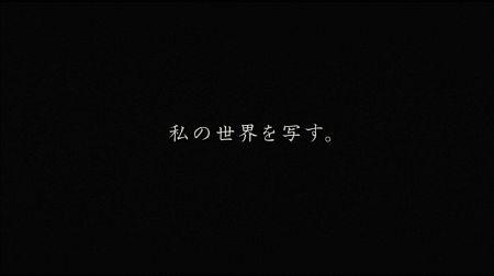 f:id:da-i-su-ki:20120706233511j:image