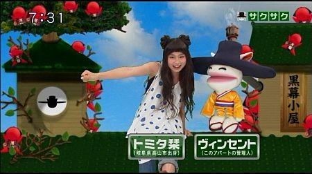 f:id:da-i-su-ki:20120709235650j:image