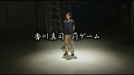 f:id:da-i-su-ki:20120710010457j:image