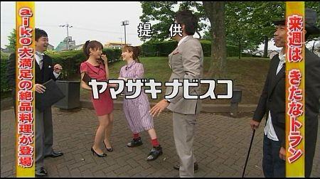 f:id:da-i-su-ki:20120710010634j:image
