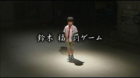 f:id:da-i-su-ki:20120710011310j:image