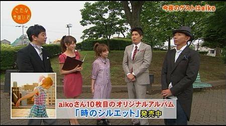 f:id:da-i-su-ki:20120710011512j:image