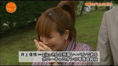 f:id:da-i-su-ki:20120710011513j:image