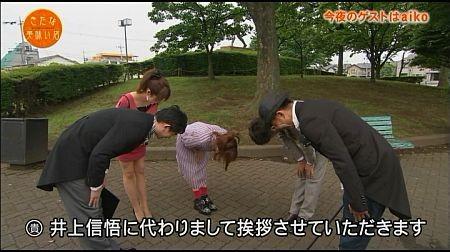 f:id:da-i-su-ki:20120710011514j:image