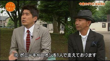 f:id:da-i-su-ki:20120710011515j:image