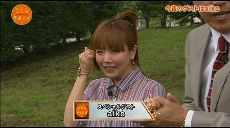 f:id:da-i-su-ki:20120710011516j:image