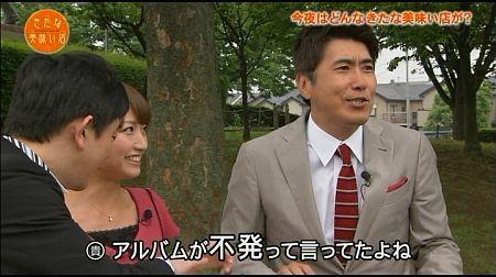 f:id:da-i-su-ki:20120710011517j:image