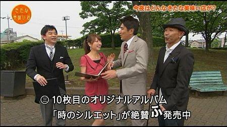 f:id:da-i-su-ki:20120710011518j:image