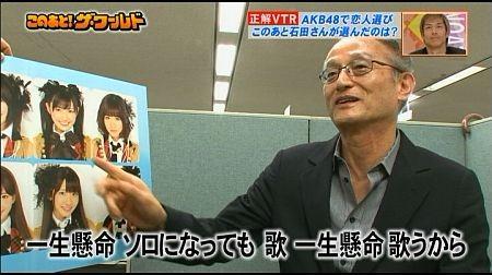f:id:da-i-su-ki:20120710012116j:image