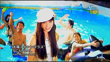 f:id:da-i-su-ki:20120710012959j:image