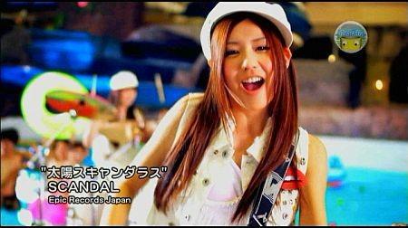 f:id:da-i-su-ki:20120710013000j:image