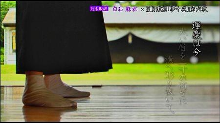 f:id:da-i-su-ki:20120710015910j:image