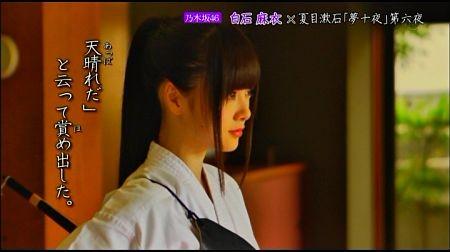 f:id:da-i-su-ki:20120710015911j:image