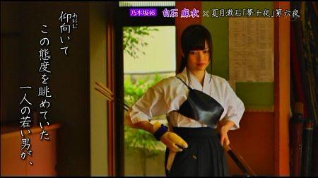 f:id:da-i-su-ki:20120710015912j:image