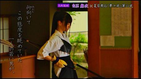 f:id:da-i-su-ki:20120710015913j:image