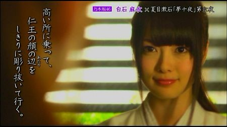 f:id:da-i-su-ki:20120710015914j:image