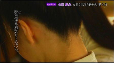 f:id:da-i-su-ki:20120710015916j:image