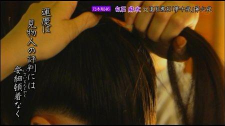 f:id:da-i-su-ki:20120710015917j:image